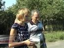 Жители улицы Первомайской города Комсомольское обратились с коллективной жалобой в городскую администрацию на своих соседей