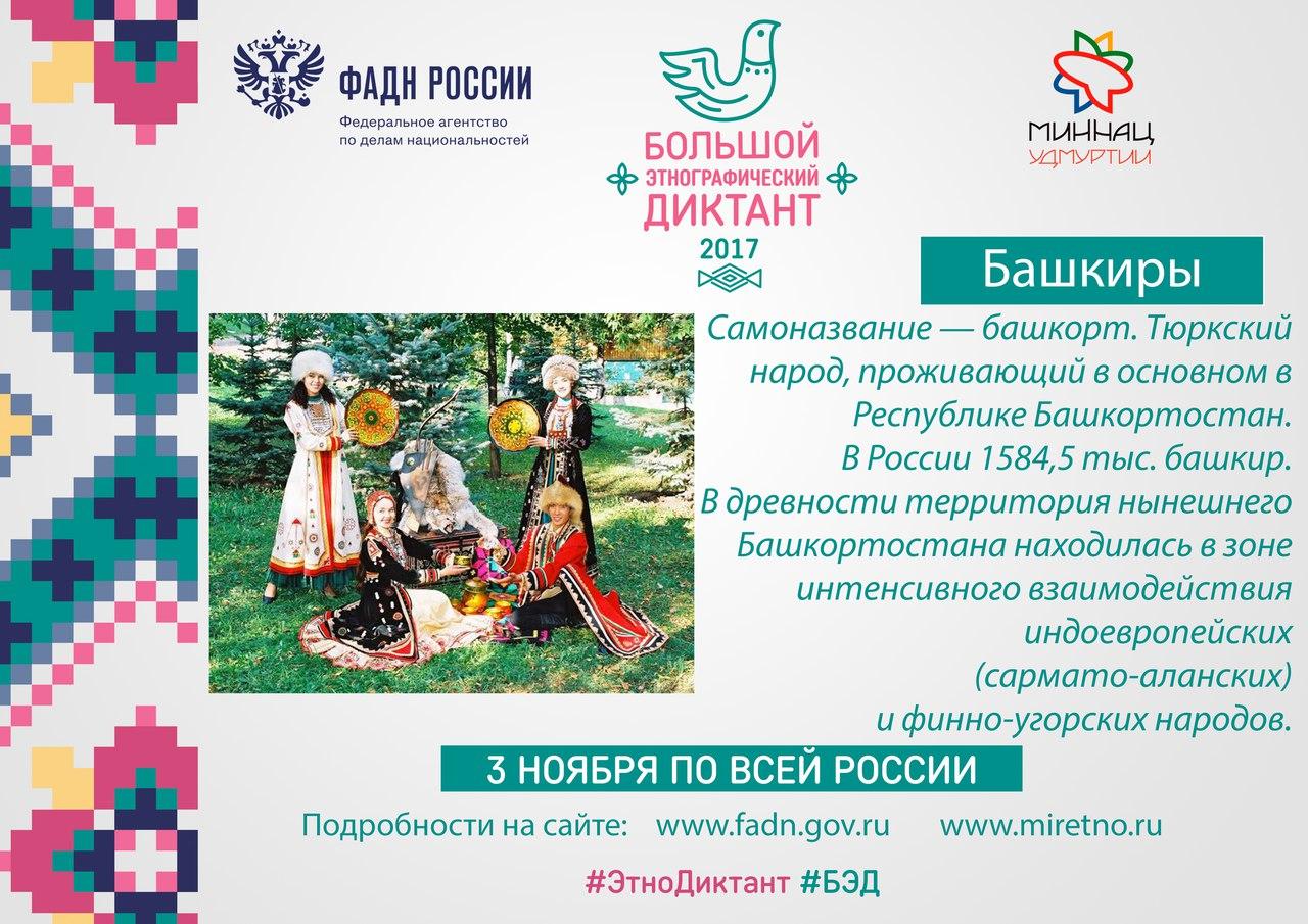 В каждом из 85 регионов России