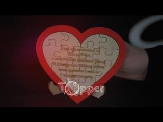 🌿❤ Валентинка ко Дню Всех Влюбленных❤🌿