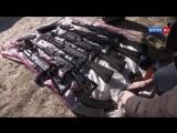 Россия 24 - ФСБ нашла в Калуге арсенал группы