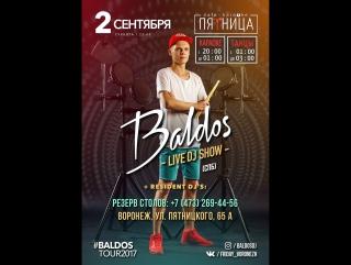приглашение от BALDOS live dj show  в кафе-караоке ПЯТНИЦА