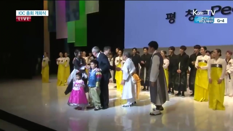 180205 IOC VIXX End of ceremony