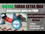 Distar Turbo Extra Max