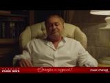 Валерий Курас - Каблучок - Звезда караоке - Есть ещё порох