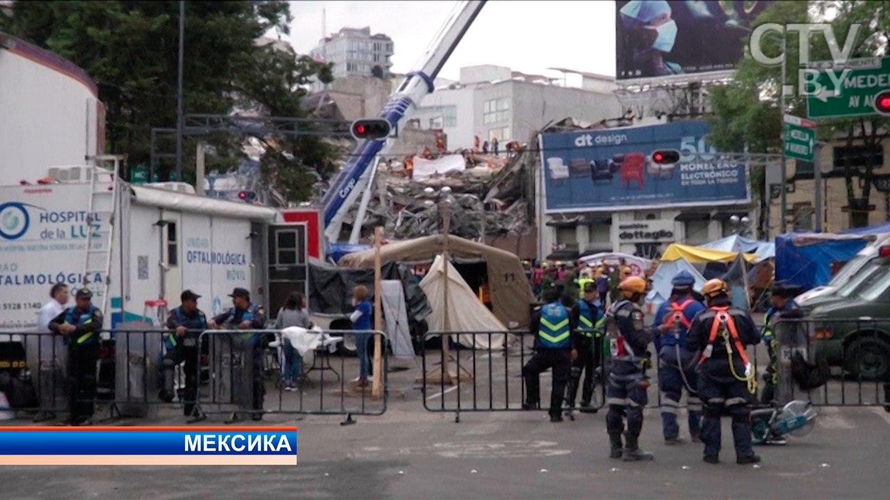 Новое землетрясение случилось вмексиканском штате Чьяпас