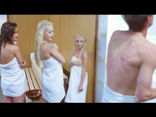 Sauna prank teen honey trap сауна (piper perri, elsa jean alaina dawson)👍👍👍👍👍