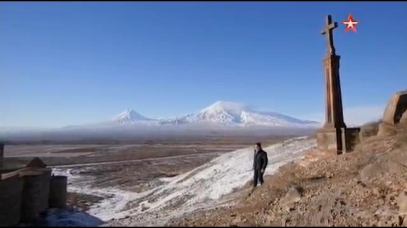 Армения и Копьё Судьбы.