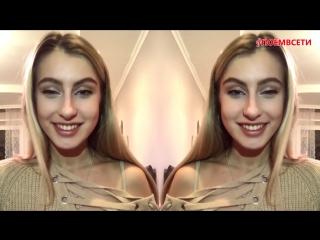 Мальбэк ft. Сюзанна - Гипнозы (cover by Валерия Самохвалова),красивая милая девушка классно спела кавер,красивый голос,поёмвсети