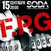 15 сентября | F.P.G | SODA MURMANSK