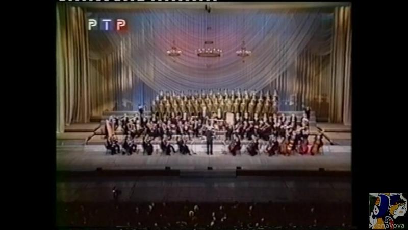 05 Хор академического ансамбля песни и пляски Российской армии им Александрова Ехал я из Берлина 2000