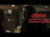 Мстители: Эра Альтрона Удалённая Сцена - Человек в Церкви [ Русские Субтитры ]
