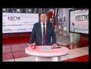 Известия Главное смотрите на Пятом канале 20 01
