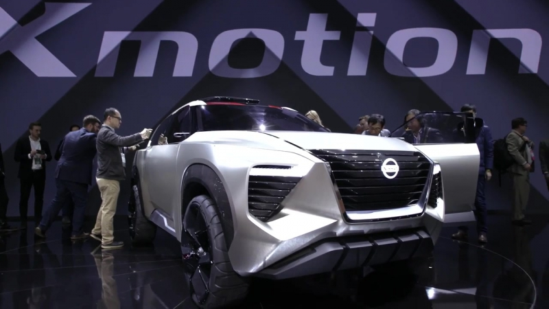 Nissan Xmotion concept at the 2018 North American International Auto Show