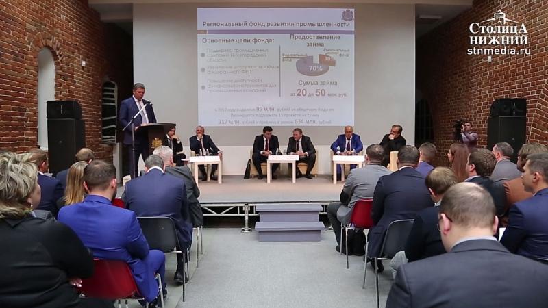 Стратегия роста для Нижегородской области — это создание 500 тысяч высокопроизводительных рабочих мест в ближайшие годы, — Борис