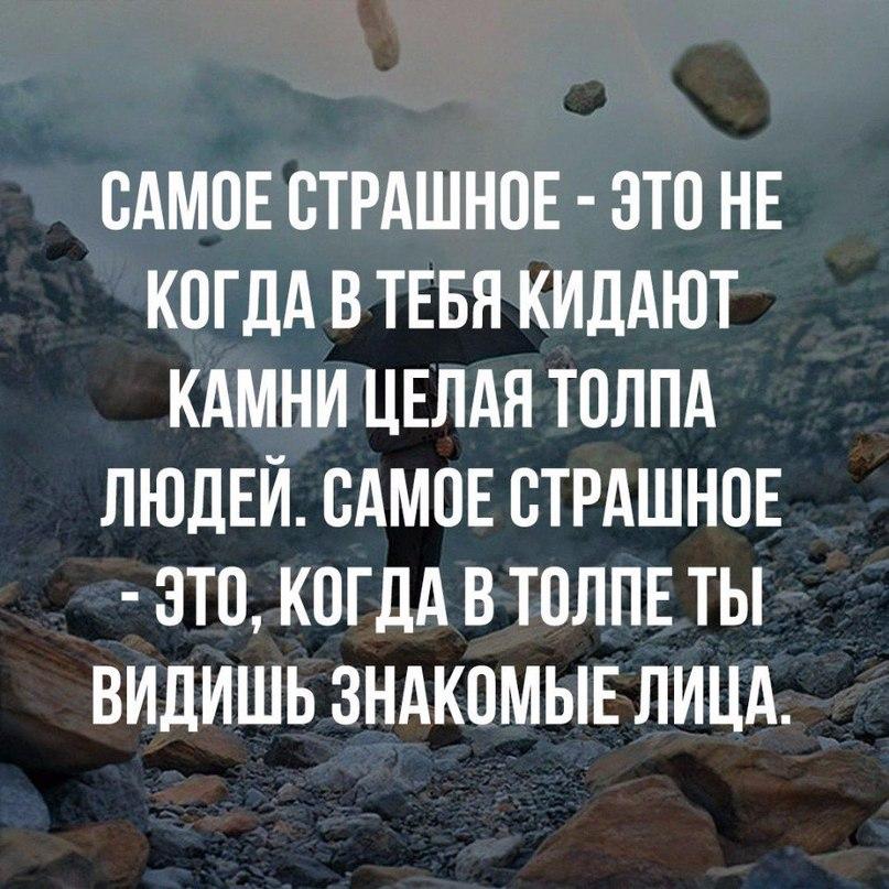Kotj Kotov  
