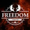 FREEDOM | КОНЦЕРТЫ ТЮМЕНЬ