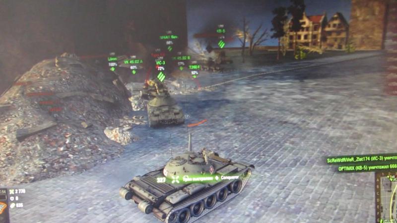 Т-54. Химмельсдорф. 3 тыс. урона за две минуты