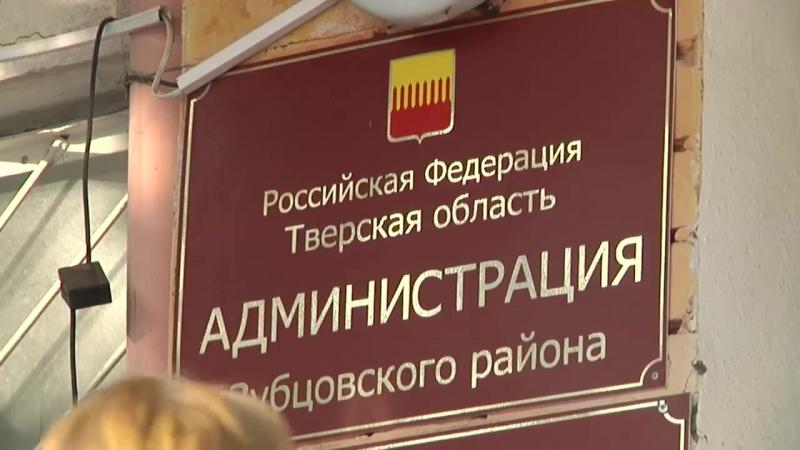 25.01.2018 ТНТ Новости на Тверском проспекте