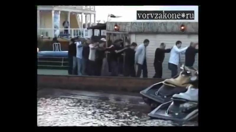 Воры в законе на Пироговском водохранилище ч 4
