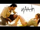 Трейлер Фильма: Вдохновение Танца / Naach (2004)