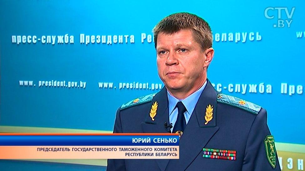 Лукашенко оработе ГТК: мне докладывают необычные цифры