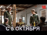 Дублированный трейлер фильма «Безбашенные»