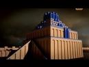 Расшифрованные сокровища 4 сезон 1 серия Вавилонская башня Treasures Decoded 2017