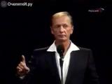 Михаил Задорнов - Смеркалось... добрая, светлая память! помним дядю Мишу