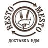 РЕСТО-МЕСТО I Доставка еды I Москва