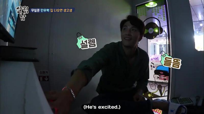 Mr. House Husband Episode 40 English Subtitles