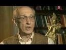 Джавахарлал Неру. Великий миротворец (2007)