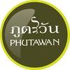 Phutawanshop