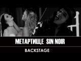 Метартище 2.0 - Sin Noir (Russian met art photo evening - light version)
