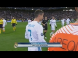 Cristiano Ronaldo Vs PSG Home Full HD 1080i (14/02/2018)