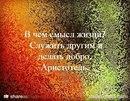 Екатерина Ипатова фото #30