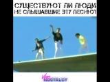 O-Zone - Dragostea Din Tei (2004)