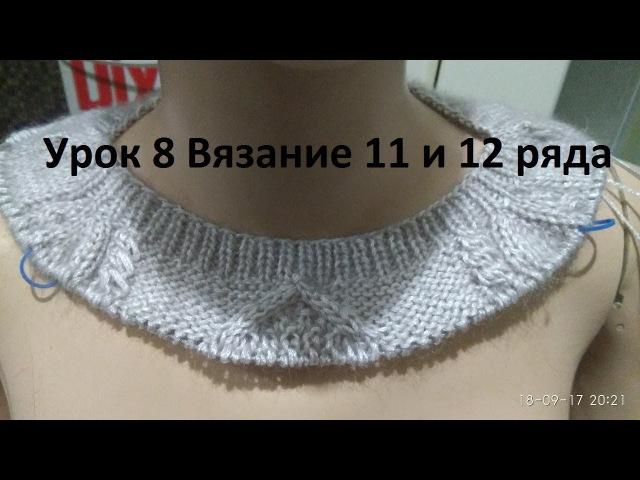 МК бесшовного свитера регланом с горловиной лодочка Урок 8 how to crochet sweater