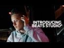 Реклама наушников Beats Studio 3