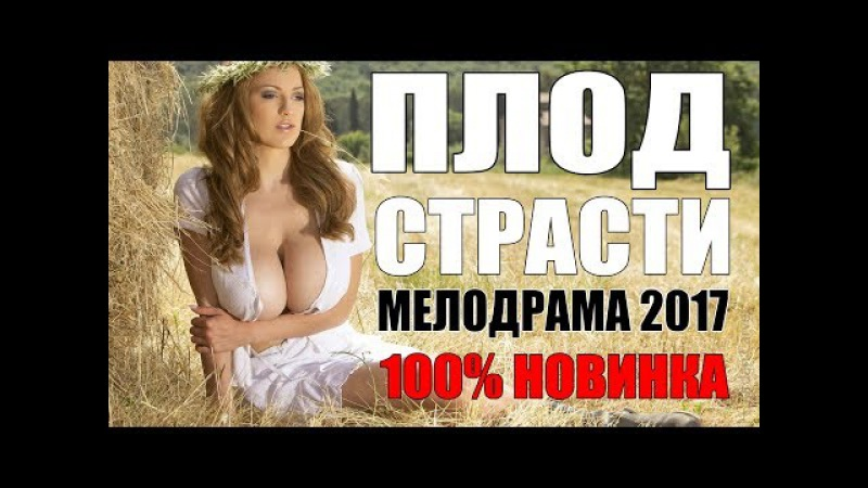Русский секс с диалогом домашнее смотреть онлайн, воск на сиськах бдсм фото