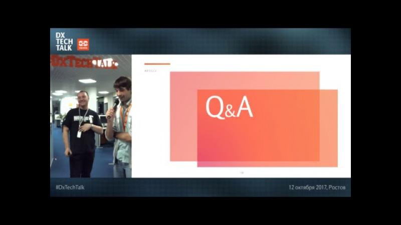 DxTechTalk 4 - QA Talk day