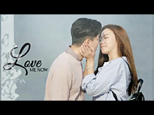 ► heo im yeon kyung ✖ love me now [ deserving of the name ]