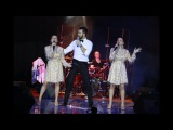 Концерт Дениса Клявера и сестер Берзения. Ведущие Леван Тодуа и Даниела Абухба