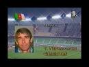 Камерун 0-4 СССР / FIFA World Cup 1990 / Cameroon vs Soviet Union (USSR)