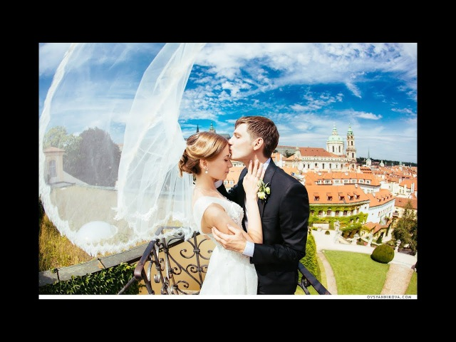 Свадьба в Чехии в замке Пругонице. Классическая свадьба
