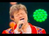 Валерий Дайнеко. Беловежская Пуща. Белорусские Песняры