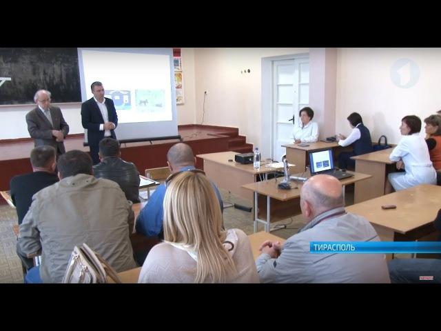 В Тирасполе на базе ПГУ прошел семинар на тему африканской чумы свиней