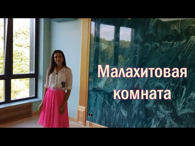 Декор квартиры от Руслана и Марии Грин