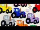 РАЗВИВАЙКА про Синий трактор Веселая поиграйка про овощи и животных для детей