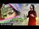 Hamayun Angar Pashto New Songs 2017 - Ma Da Kunar Pa Seend Laho Ka Afghani Hd Songs 1080p