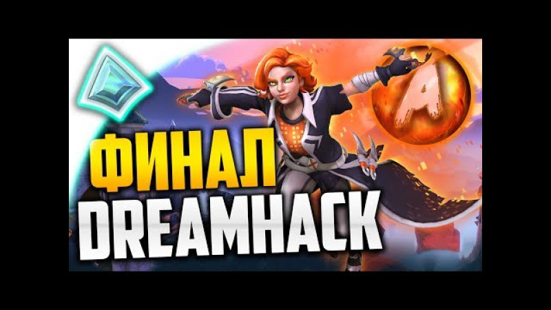 RESTREAM - Paladins Grand Finals Live From Dreamhack Valencia